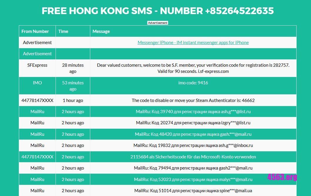 《外國的在線接收SMS網站 - receivesmsonline》