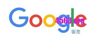 Google搜尋技巧 , 精準搜索關鍵字