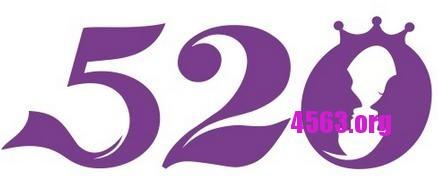 520開站一個月了~