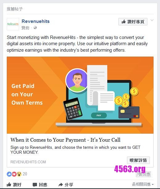Facebook根據你的瀏覽記錄cookies , 向你推送廣告