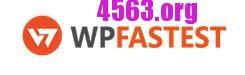 [集郵] WPfastest.com: Reseller 和 高級 Reseller Hosting