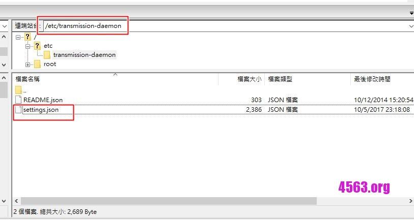 《Debian 簡易安裝 Transmission 下載BT》