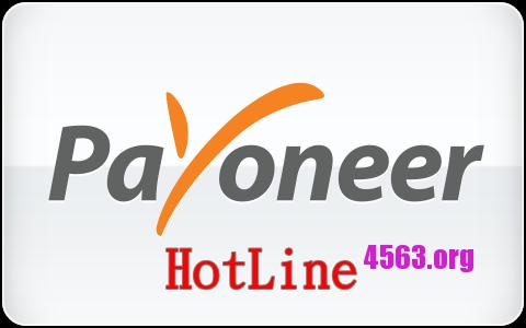 聯繫Payoneer客服電話
