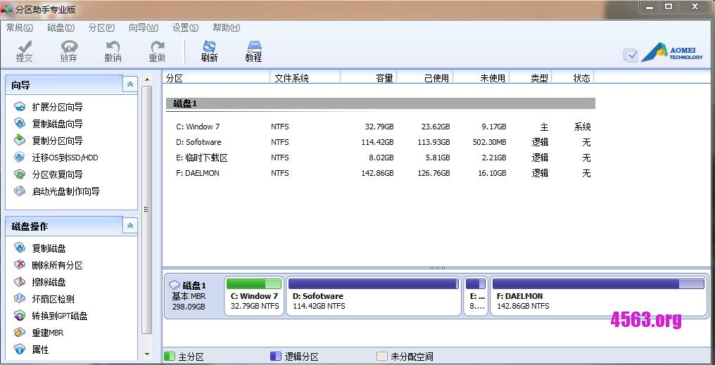 Windows服務器專用的分區助手 , 幫你劃分新區或組合C Drive
