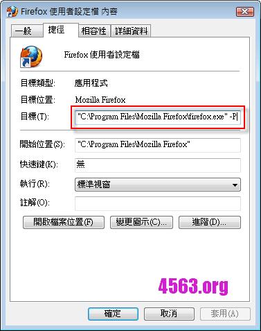 《一台機器同時開多個Firefox掛Ebesucher》