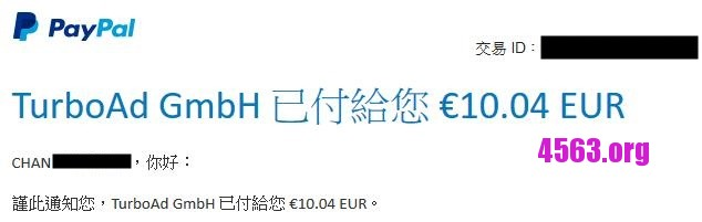 《Ebesucher收款 €9.62 + €10.04 + €11.45 + €10.04 EUR 9-6-2017》