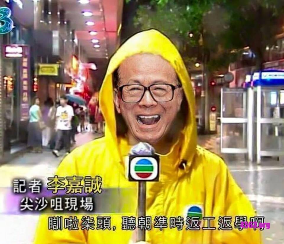 《颱風莫柏襲港 , 李氏力場要啟動了~訓啦柒頭 , 聽朝準時返工返學啊》