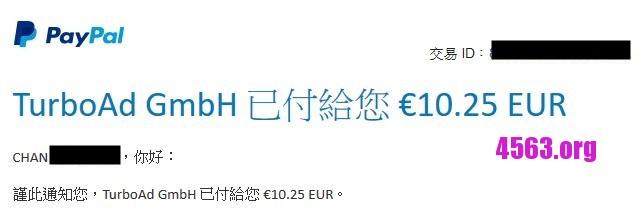 《Ebesucher收款 €10.77 + €10.65 + €10.25 EUR 17-6-2017》