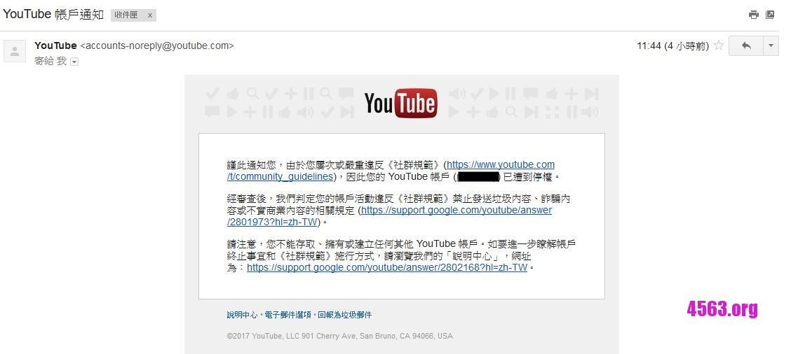 Google河蟹事件簿 : Youtube帳戶停權及Gmail帳戶暫時停用