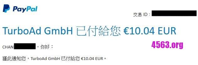 Ebesucher收款 €9.62 + €10.04 + €11.45 + €10.04 EUR 9-6-2017
