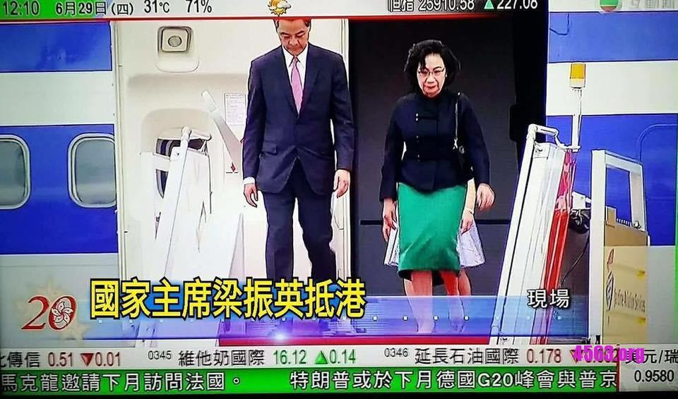 梁振英卸任香港特區首長 , 當了國家主席 , CCTVB牛逼