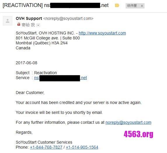 《[更新] 失誤cancel了一台35刀soyoustart》