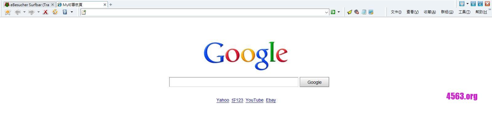 分享一個5MB輕巧瀏覽器 Myie9 綠色版下載