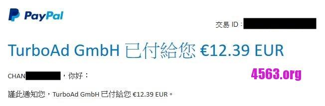 Ebesucher收款 €12.39 EUR 22-6-2017