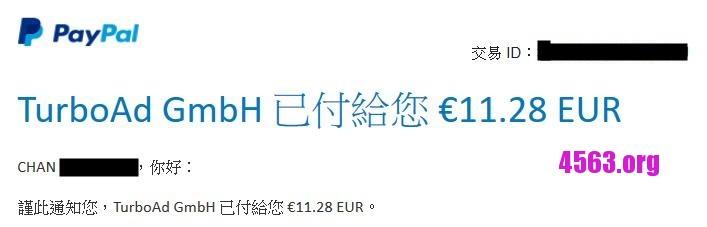 Ebesucher 收款圖 €10.21 + €11.28 EUR 26-6-2017