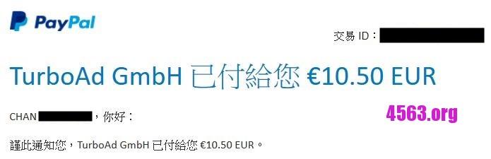 《Ebesucher 收款圖 €10.50 + €10.37 EUR 11-7-2017》