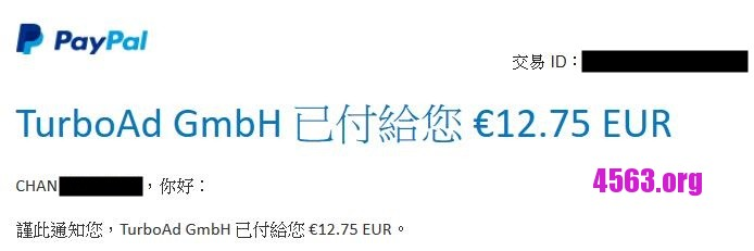 《Ebesucher 收款圖 €14.41 + €12.75 EUR 19-7-2017》