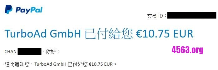 Ebesucher 收款圖 €11.61 + €10.75 + €15.29 EUR 5-7-2017