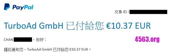 Ebesucher 收款圖 €10.50 + €10.37 EUR 11-7-2017