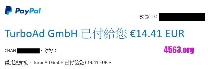 Ebesucher 收款圖 €14.41 + €12.75 EUR 19-7-2017