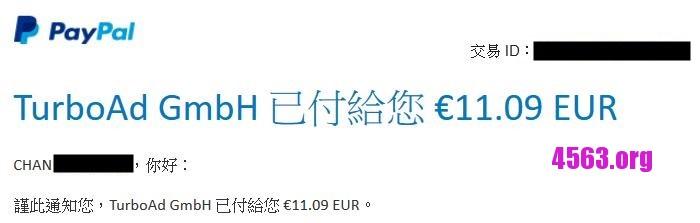 Ebesucher 收款圖 €10.69 + €11.09 EUR 26-7-2017