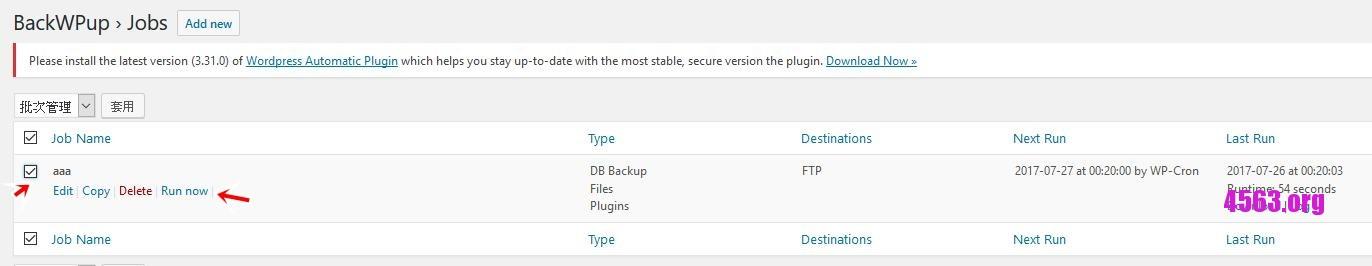 《相當不錯的免費網盤 , 配合Wordpress備份插件實現每日自動備份網站數據~》