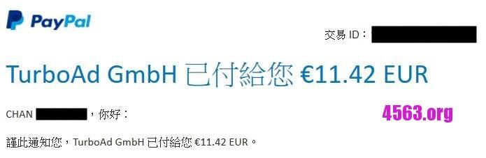 《Ebesucher 收款圖 €11.42 EUR 13-7-2017》