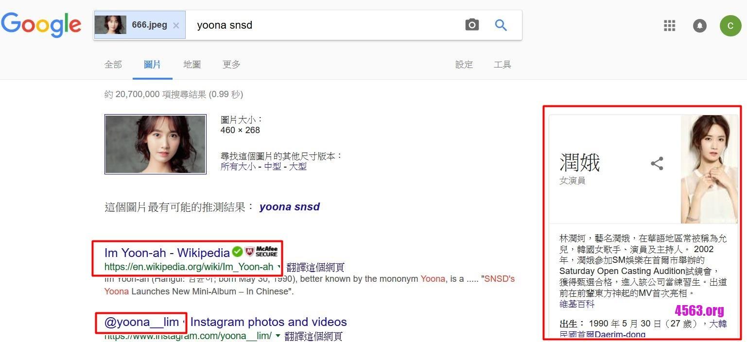 《單憑一張圖片都可以搜索到你想知道的東西 , google圖搜圖》