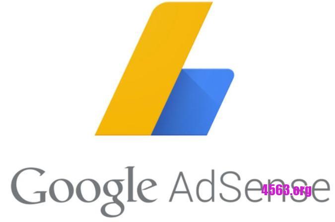 Adsense 代理商解密~ 代理商可以優化廣告 , 擁有特別權限~