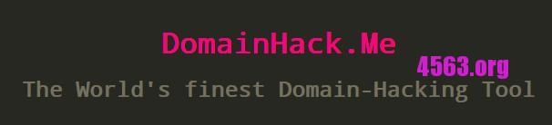 很不錯的Domain Hack網站 , 域名組合就是需要這樣有意思的Domain Hack~