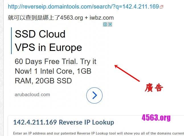 《Wordpress文章內文任意位置插入廣告 , 一個插件搞定》