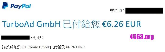 Ebesucher 收款圖 €6.26 + €10.82 + €9.74 EUR 15-8-2017