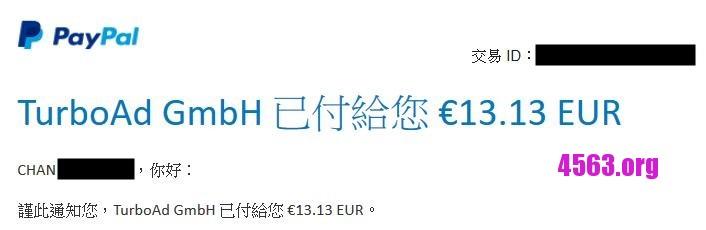 Ebesucher 收款圖 €13.13 EUR 7-8-2017