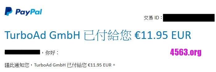 Ebesucher 收款圖 €11.95 EUR 19-8-2017