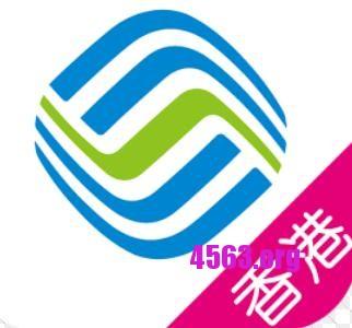 中國移動查儲值卡餘額~