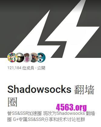 三個途徑獲取免費Shadowsocks試用~中國內地翻牆必備工具