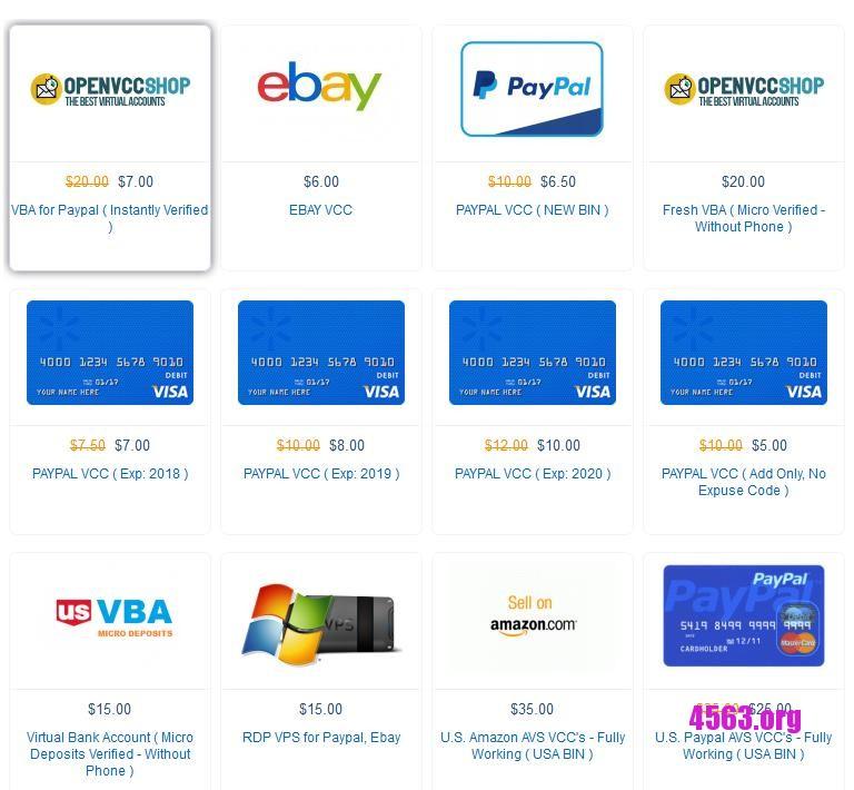 線上購買有額度虛擬信用卡 , 國外版~