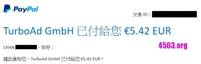 Ebesucher 收款圖 €5.42 EUR 2-8-2017