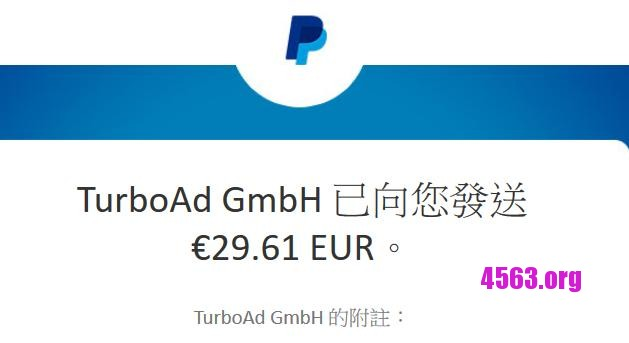 Ebesucher 收款圖 €26.67 + €29.61 + €20.52 + €28.56 EUR 14-9-2017