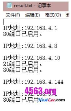 掃IP Port bat 腳本 , 可指定IP段掃端口有否開放