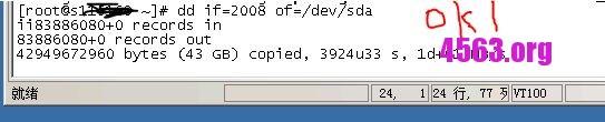 《wholesaleinternet 服務器 DD Windows 教程~》