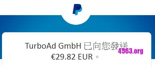 Ebesucher 收款圖 €17.07 + €20.85 + €29.82 + €19.82 EUR 23-9-2017