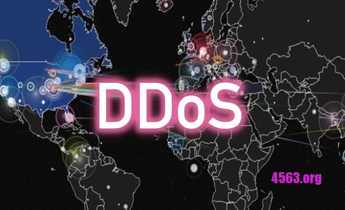 如何判斷服務器有否被DDOS攻擊