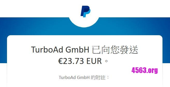 Ebesucher 收款圖 €23.73 + €25.41 EUR 6-10-2017