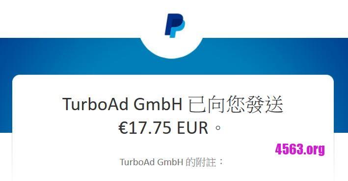 Ebesucher 收款圖 €21.00 + €23.73 + €17.75 + €26.67 EUR 1-10-2017