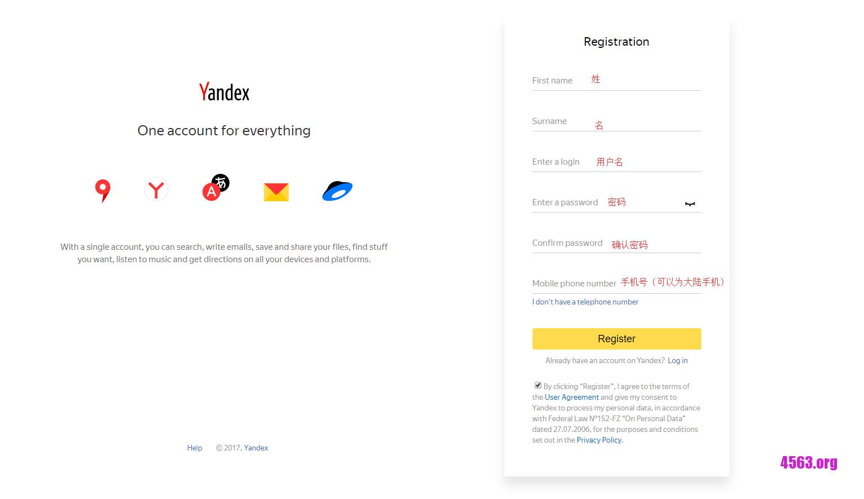 免費郵箱Yandex Mail , 可以設置自己域名~