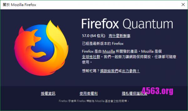 Firefox Quantum 57正式版可供下載了 , 新版本減少RAM加速