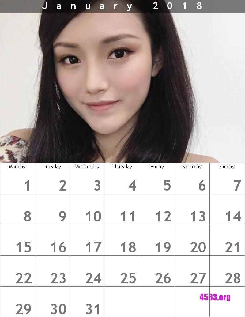 自製2018年月曆 , 把女神相片製作成每月月歷~