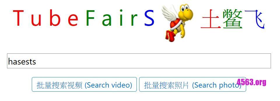 土鳖飞 – 批量搜索Tumblr視頻和圖片 , 1024好幫手