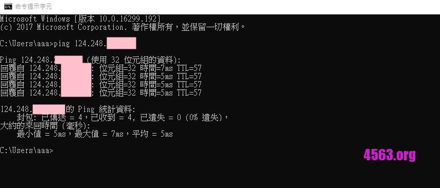 《網站搬家了 ! 轉用香港服務器sunnyvision》